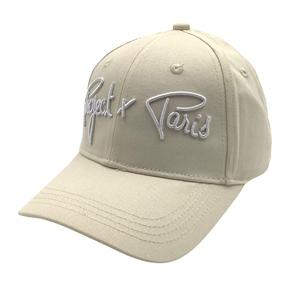 PROJECT X 1017 CAP